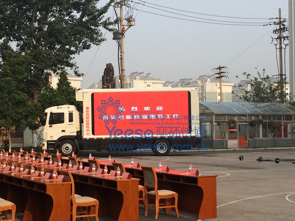 fire fighting ,prevention events in Shandong-LED Billboard Truck