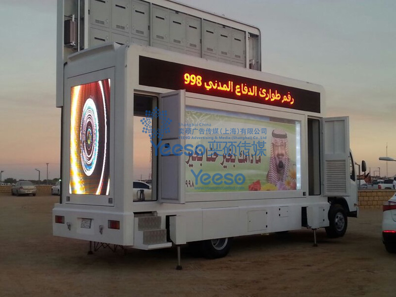 Middle East Events Mobile Advertising Truck Led Trucks