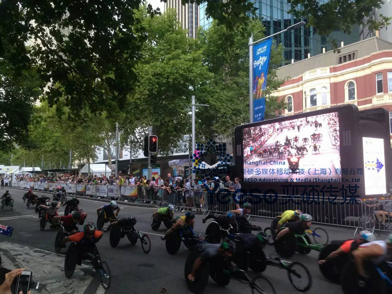 Australia wheel chair racing live broadcast-Events Broadcasting Truck
