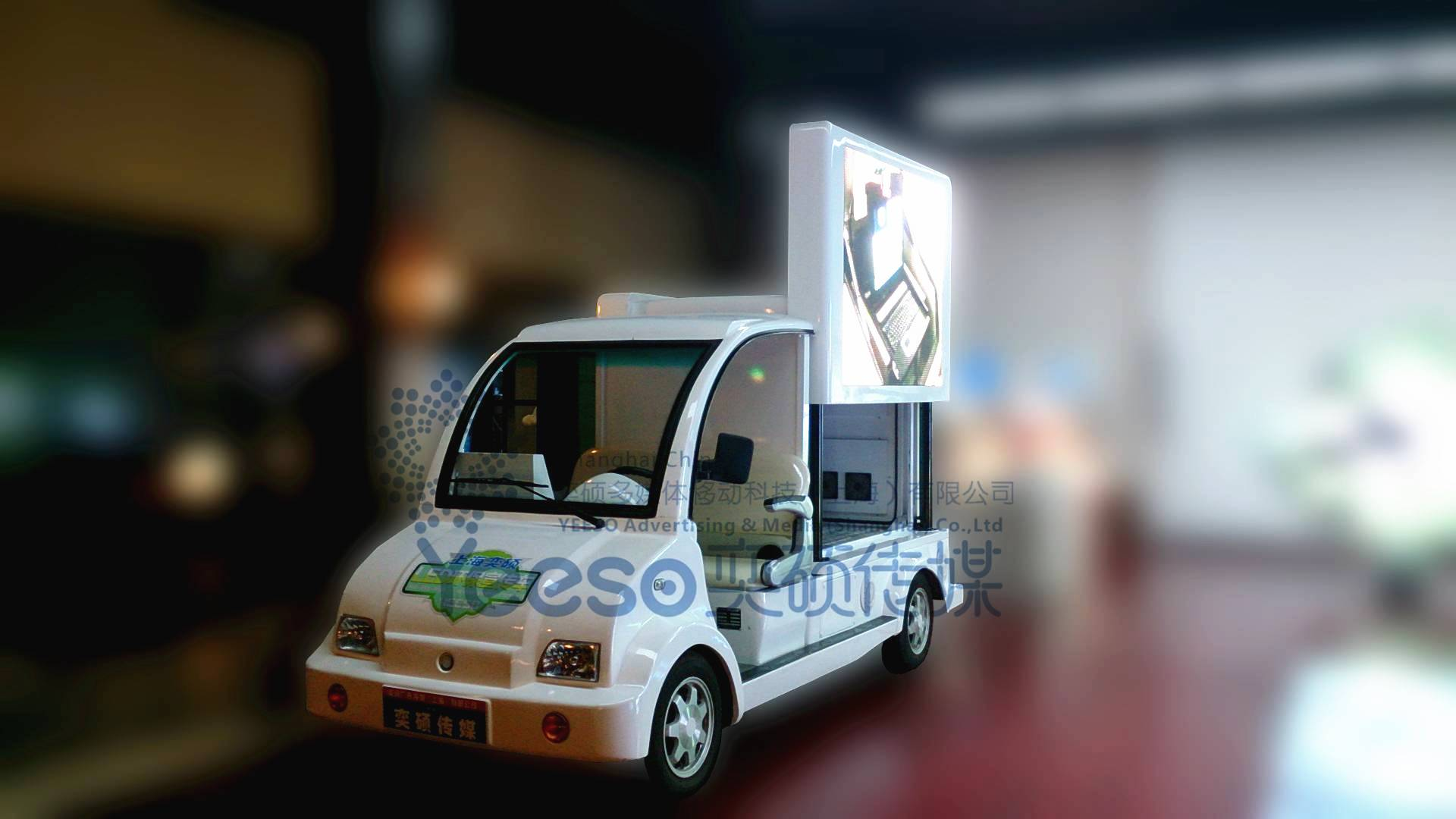 Mobile Mini LED Vehicle Series