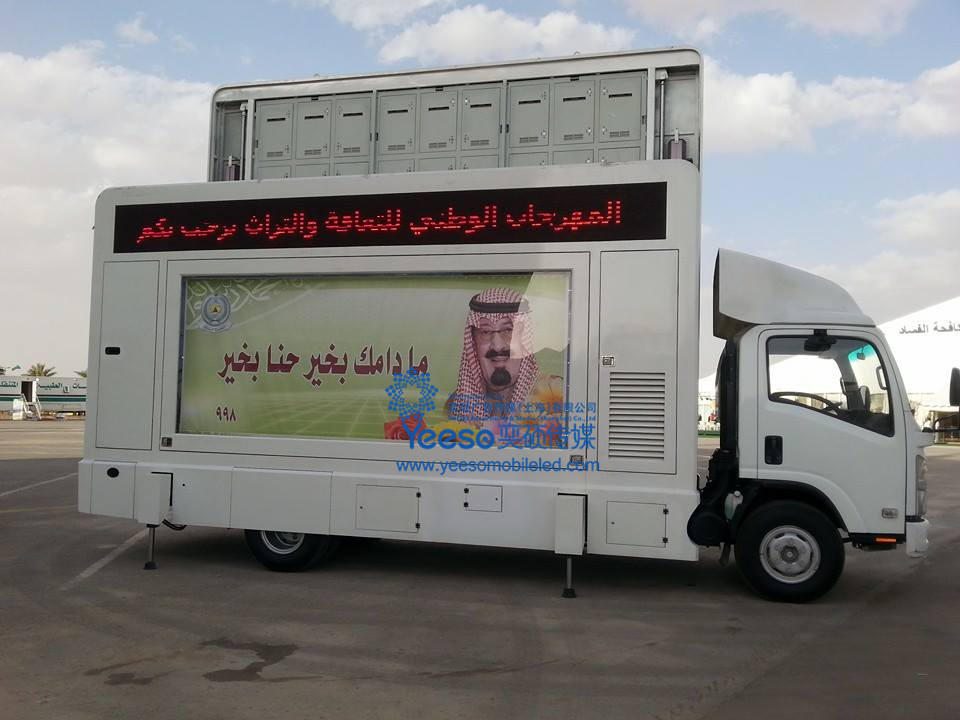 Saudi Mobile Trucks Shelters : Saudi arabia hadj led mobile truck trucks