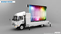 LED Screen Truck,YES-V16