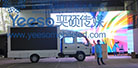 LED Billboard Truck YES-V6 double cabin