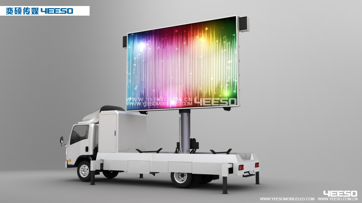 Mobile LED Billboard Series
