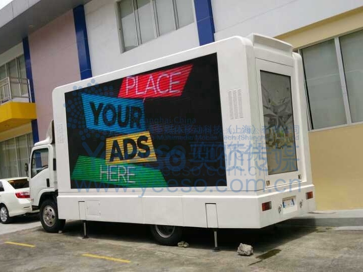 Malaysia LED Advertising Truck and Car