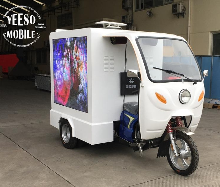 LED Advertising Tricycle,LED digital scooter, YES-M1